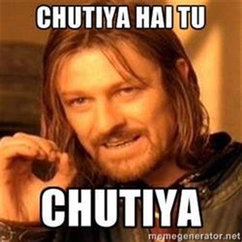 Meme Meaning In Hindi - hindi memes auto design tech