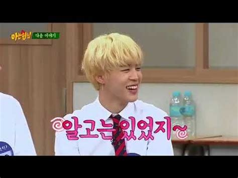 bts knowing bros teaser youtube