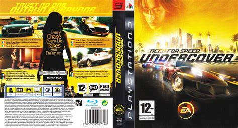 BLES00450 - Need for Speed: Undercover