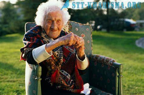 Krievu zinātnieki pakļauti vecākais iedzīvotājs Zemes