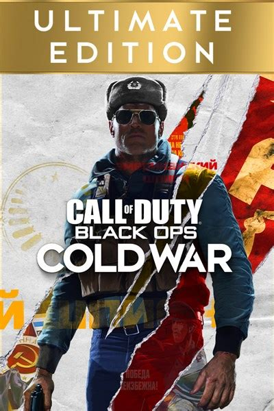 Call Of Duty Black Ops Cold War Is Now Available For