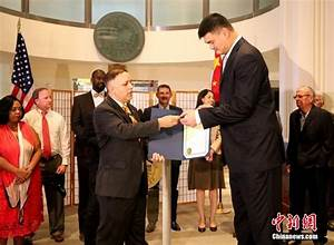 "Houston names February 2 ""Yao Ming Day"" | gbtimes.com"