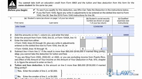 learn   fill  form  tuition  fees deduction