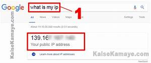 IP Address Kya Hota Hai Apna IP Address Kaise Pata Kare in ...