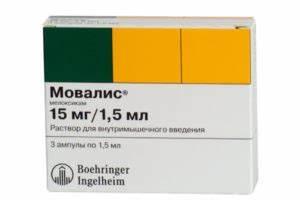 Эффективные уколы от остеохондроза отзывы