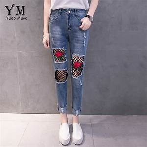 YuooMuoo New Hole Ripped Jeans for Women Fashion Net ...