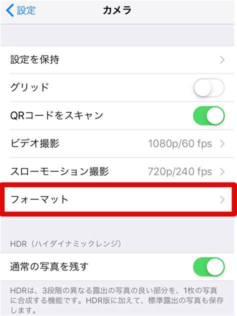 Avgle 見れ ない iphone