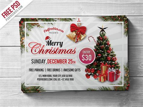 merry christmas party flyer psd template download psd