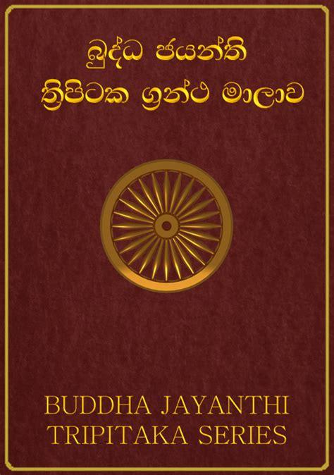 Brutalist Dresser by Images For Gt Tripitaka Book
