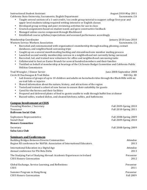 Resume For Year Student by R 233 Sum 233
