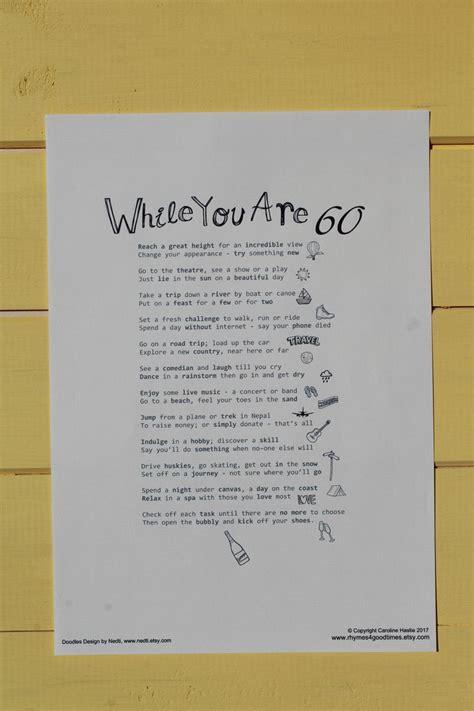birthday female instant  poem print  fun