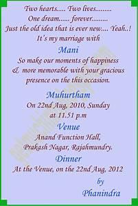 Get Much Information: Indian / Hindu Marriage Invitation ...