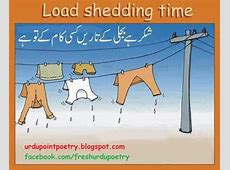 UrduPoint Poetry Loadshedding ka Faida