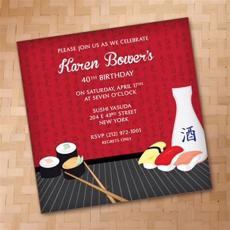 sushi sake invitation template  print