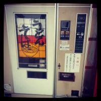富士 電機 コロナ