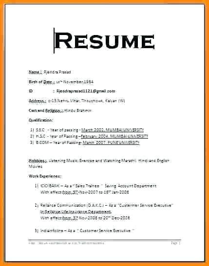 17673 microsoft word resume format fantastic resume format in ms word embellishment