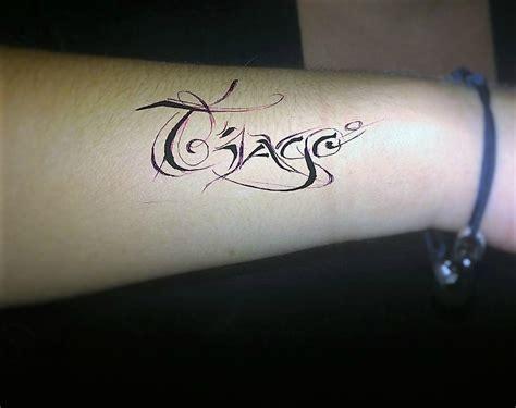 tatouage prenom pour homme