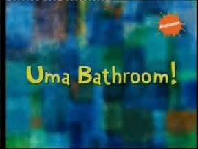 oobi in arabic uma bathroom or uma حمام youtube