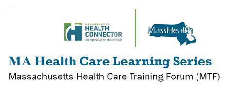 This site is for new health insurance quotes only. Trainings | Massachusetts Health Care Training Forum