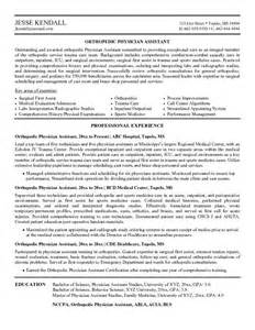 correct spelling of resume in australia spelling homework sheets year 3 professional resume for trainers research paper postpartum