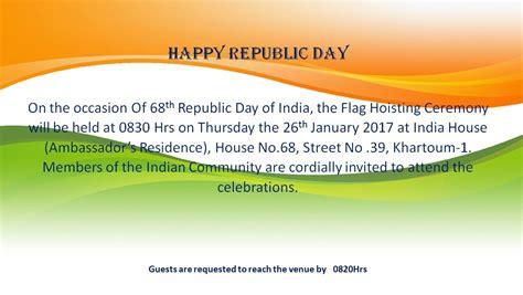 Republic day invitation letter newsinvitation invitation letter format for republic day image stopboris Gallery