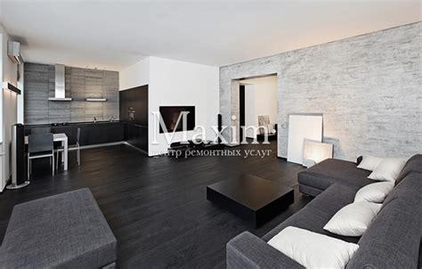 Стили дизайна интерьера квартир » Современный дизайн