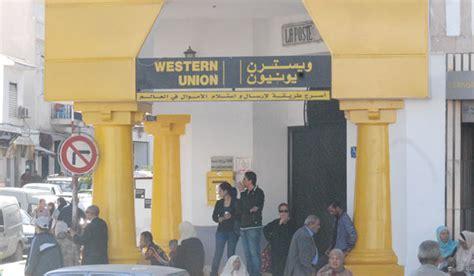 ouverture bureau de poste ouverture exceptionnelle des bureaux de poste http highlights com tn