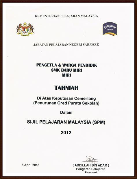 surat  sijil penghargaan  pengarah pelajaran negeri sarawak