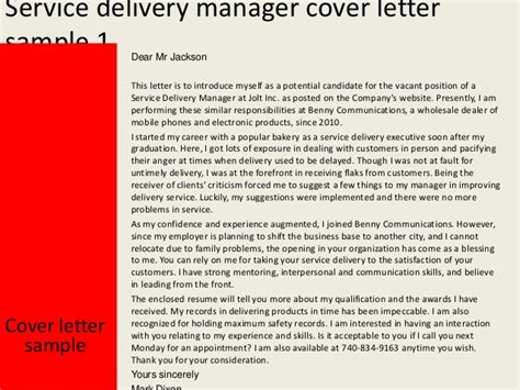service delivery manager cover letter