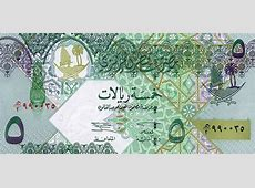 Qatari Riyal QAR Definition MyPivots