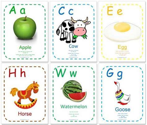 abc printables big colorful printable alphabet pages