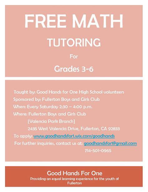 Greg Sebourn Free Math Tutoring In Fullerton