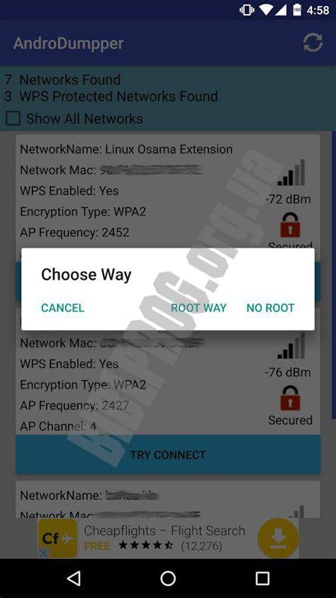 скачать androdumpper 3 11 для android бесплатно