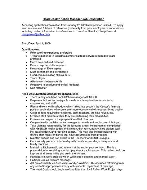 chipotle kitchen manager description room design ideas