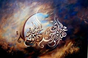 Arabic Art Islamic Calligraphy Paintings
