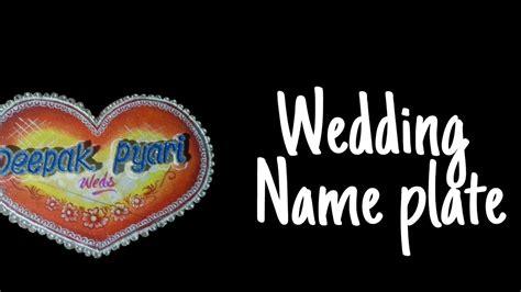 fantastic ideas wedding  plate design  marathi