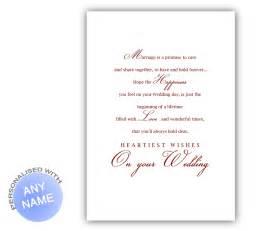 splendid wishes wedding card giftsmate - Catholic Wedding Gifts