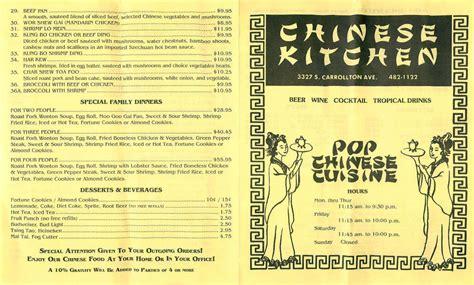 asia kitchen menu kitchen menu menu for kitchen gert town