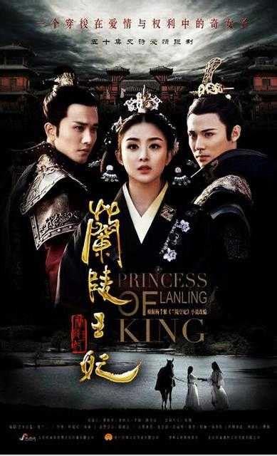 杨蓉即将拍的电视剧 2015年年末至2016年即将献映的20部较热电视剧 - YY个性网
