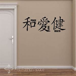 Wall art design ideas aliexpress vinyl peace