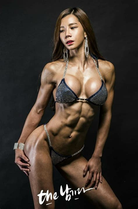 Asian Muscle Girls Muscle Girl Pinterest Muscle