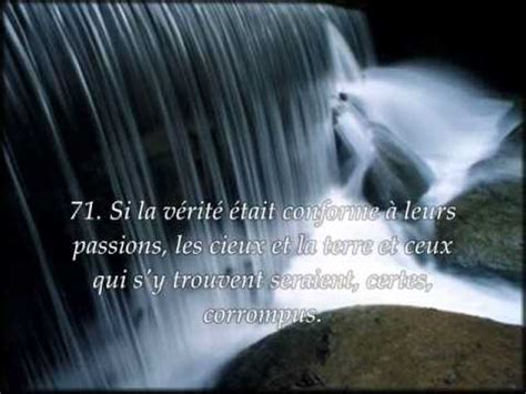 sourate  les croyants al muminune recitation en vo