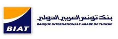 biat si鑒e social tunisie la biat inaugure centre de formation