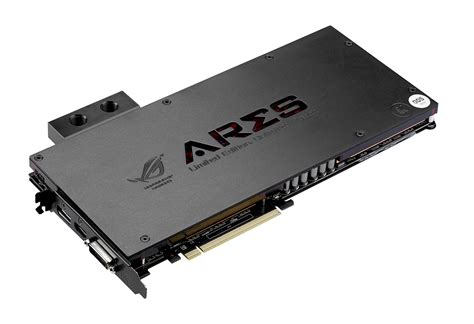 rog ares iii limited edition