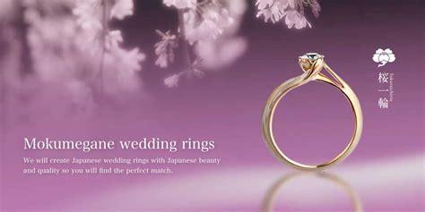 mokume gane japanese wedding ring mokumeganeya