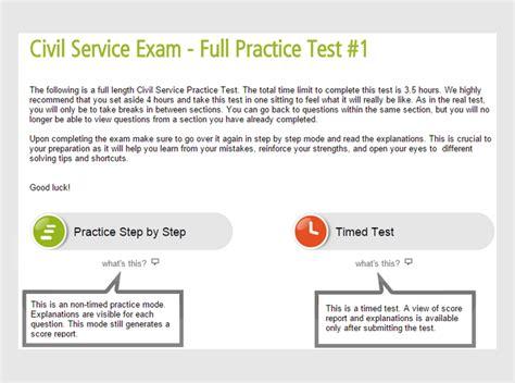 2018 Pennsylvania Civil Service Exam Preparation - JobTestPrep