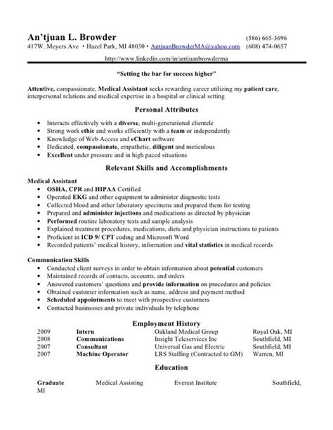 Teachers Assistant Resume Skills by Assistant Resume Skills 002 Http Topresume Info 2014 11 09 Assistant Resume