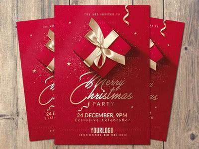 christmas invitation card  rome creation  dribbble