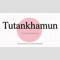How To Pronounce Tutankhamun Youtube