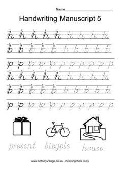 handwriting practice      grades